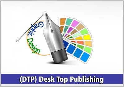 DTP-Courses