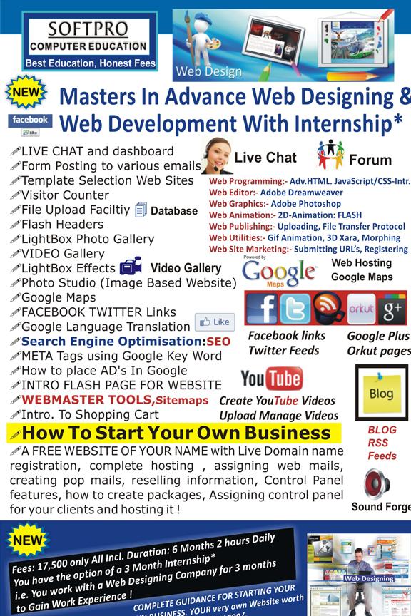 Web Designing Course Website Designing Internet Page Designing Mumbai